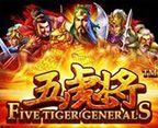 Five Tiger Generals